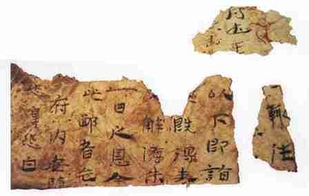 Cai Lunl, Zhi, papel