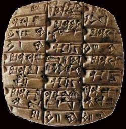 cuneiforme[1]