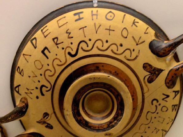 Sabes el origen de las letras que escribimos? Pasa!